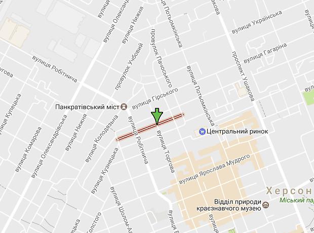 Артема улица