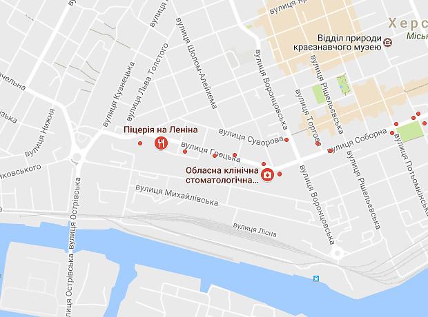 Ленина улица