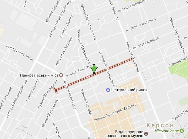 Фрунзе улица