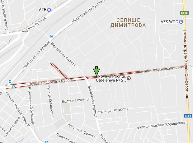 Карпенка-Карого вулиця