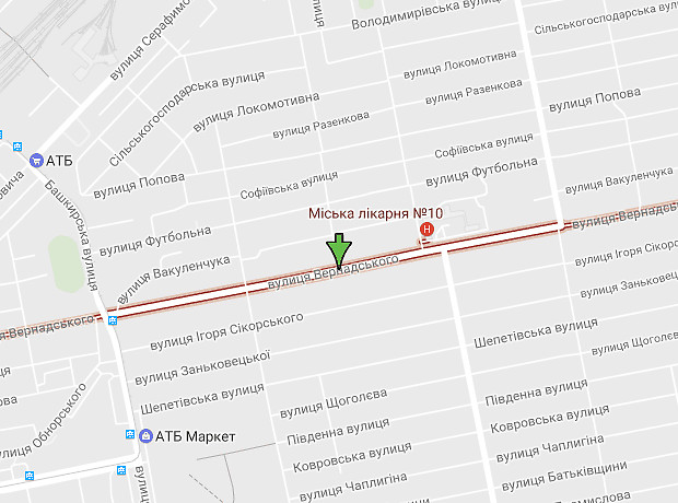 Вернадского улица