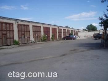 Коммерческая недвижимость луганская область Аренда офиса 20 кв Привольная улица