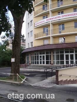Коммерческая недвижимость г львов 17 февраля в отеле «мариотт тверская» «коммерческая недвижимость в россии