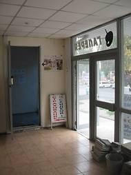 Аренда офисов в центре макеевки запорожье недвижимость коммерческая а