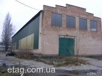 Недвижимость коммерческая в г.черкассы аренда офиса atrio