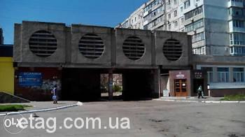 Купить недвижимость в бердянске коммерческую недвижимость аренда офиса в бц в москве цао