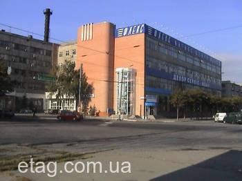 Ленинградская 23 аренда офиса хабаровск Аренда офиса 10кв Чугунные Ворота улица