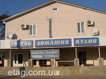 Коммерческая недвижимость в сумской области Снять помещение под офис Железногорская 5-я улица