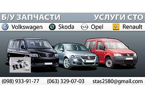 Объявления Киевской области - объявление о продаже Киев