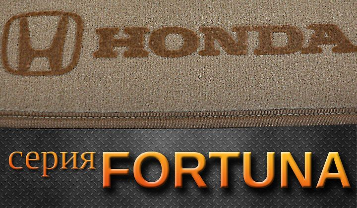 Обзор ковров в салон серии FORTUNA