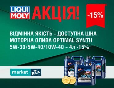 4 литра популярного моторного масла со скидкой 15%