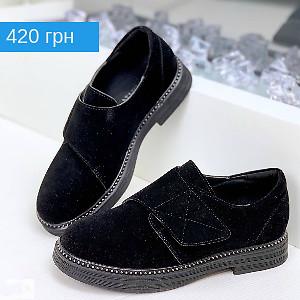 Туфли на липучке