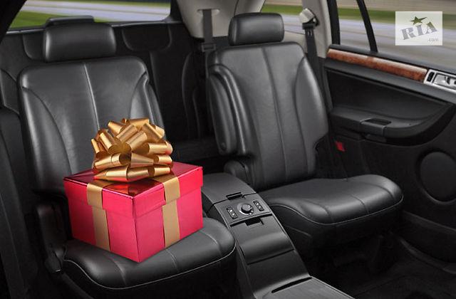 подарки для автомобиля подарки мужчине автомобилисту