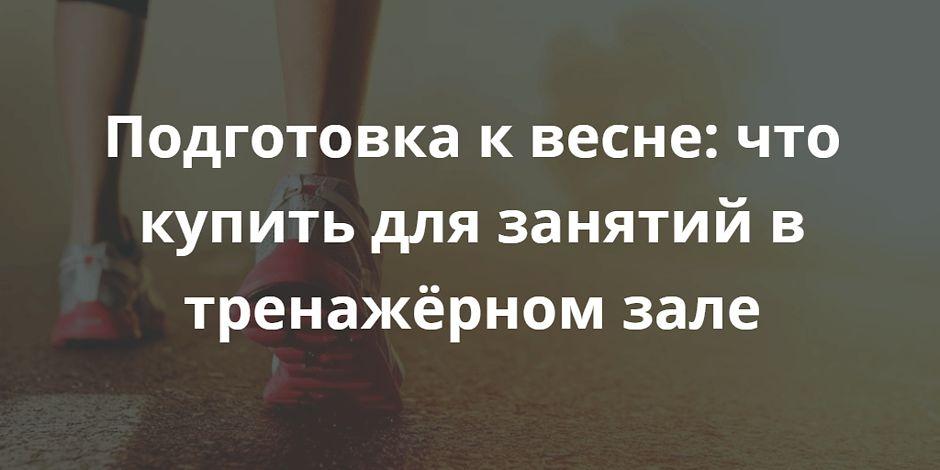 Гарнитура спортивная беспроводная Skullcandy METHOD WIRELESS черный/мятный