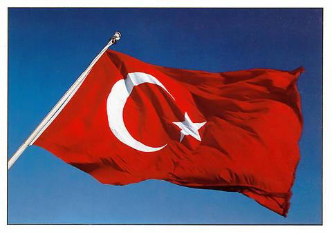 Турецкие инвесторы
