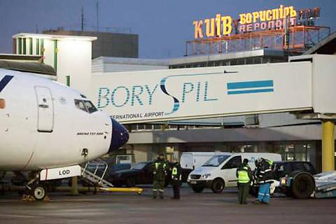 """новый терминал в """"Борисполе"""""""