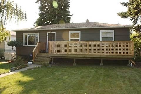 Пара из Канады готова бесплатно отдать свой старый дом в хорошие руки