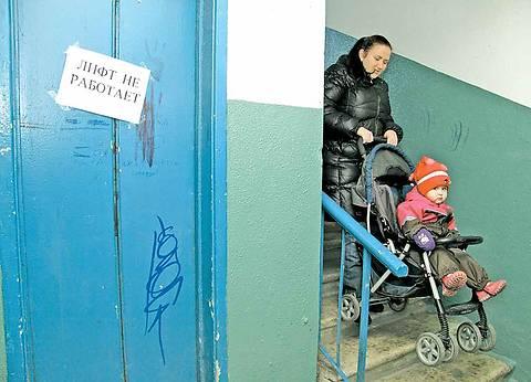 На капремонт и замену лифтов в жилых домах направят 200 млн. грн.