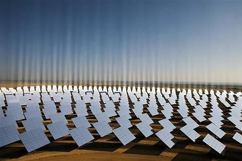 В Чернобыле планируют построить солнечную электростанцию