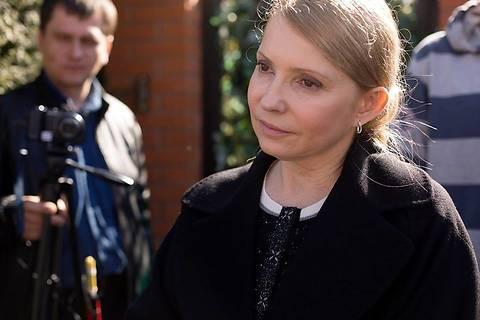 Тимошенко показала свой роскошный особняк (фото)