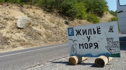 Эксперты прогнозируют коллапс на рынке недвижимости Крыма в случае провального курортного сезона