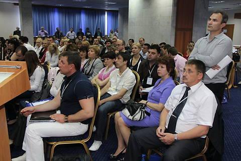 XVIII Международная конференция по недвижимости пройдет во Львове 15-18 мая