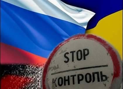 Введение визового режима с Россией остается на повестке дня, - МИД Украины