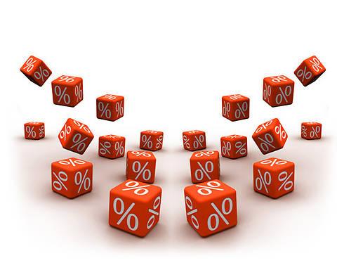 Продавцы вторичного жилья продолжают снижать цены