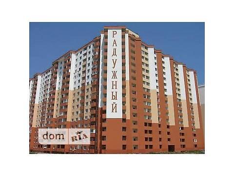 Компания «Руником-Стройинвест» устанавливает летние скидки на квартиры в ЖМ «Радужный»!
