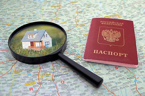 В Крыму начнут регистрировать сделки с недвижимостью