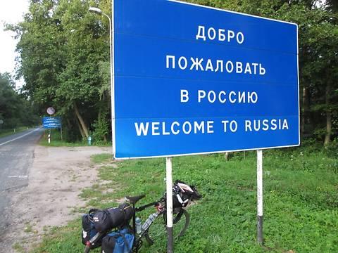 Россия хочет брать с иностранцев плату за въезд
