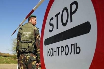 При въезде в Крым из Украины нужно будет получить спецразрешение