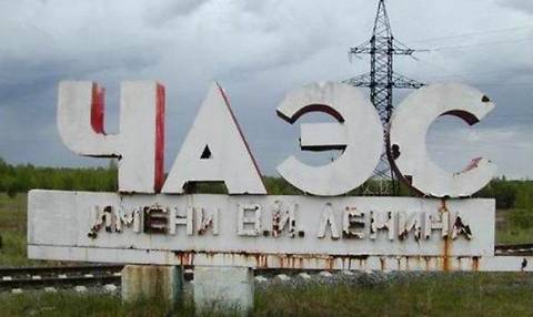 Чернобыль превратят в крупнейший заповедник Украины