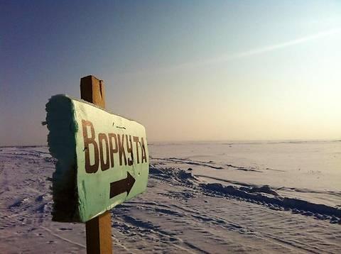 Украинских переселенцев из Керчи увезли в Воркуту
