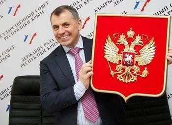 Константинов сообщил о передаче России крымских здравниц