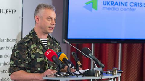 Украина построит стену на границе с РФ за 1,5 года
