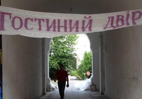 КГГА: Музей истории Киева могут перенести в Гостиный двор