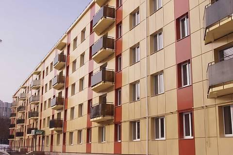 ЕС выделит Днепропетровщине €1,5 млн. на реконструкцию общежитий