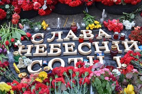 В Киеве переименовали часть улицы Институтской