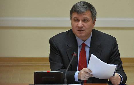 МВД незаконно приватизировало квартиры на 40 млн. грн.