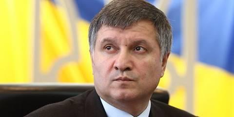 Аваков задекларировал три квартиры и 282 тыс. грн. доходов
