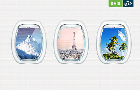 Получи скидку в 20 евро на любые перелёты на AVIA.RIA