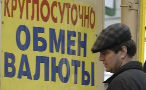 В Крыму закрыли пункты обмена валют
