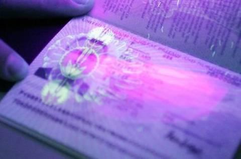 Стоимость биометрического паспорта составит 518 грн., – Аваков