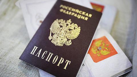 Крымчан заставят платить за российское гражданство