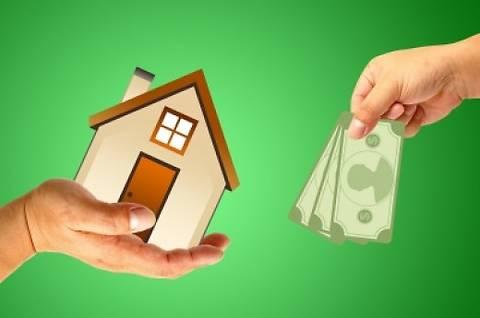Физлица будут платить налог на недвижимость по ставкам 2014 года
