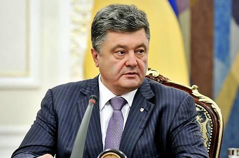 Более 14 тыс. украинцев подали документы на получение биометрических паспортов