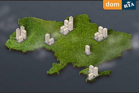 Знакомьтесь c застройщиками вашего города на DOM.RIA