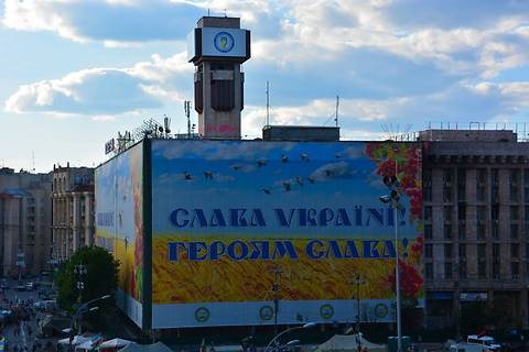 Музей Майдана можно сделать в здании Дома профсоюзов, - архитектор