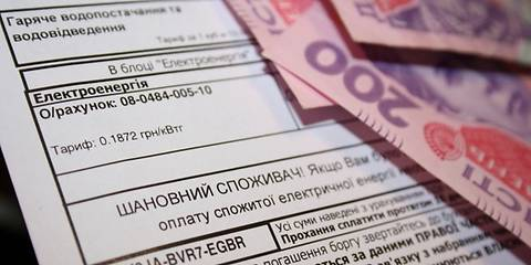 С марта тарифы на электроэнергию для населения вырастут на 40%